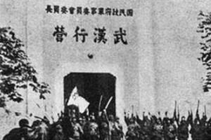 抗日戰爭免费看成年人视频经典战役排行榜,武汉会战排名第一