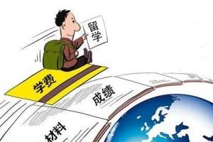 中国留学生出国留学专业排名top10 商科专业居第一位
