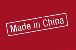 2016中国制造业500强,中石化排名第一【附全榜单】