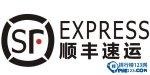 2016最新中国十大快递品牌排行榜:顺丰称霸
