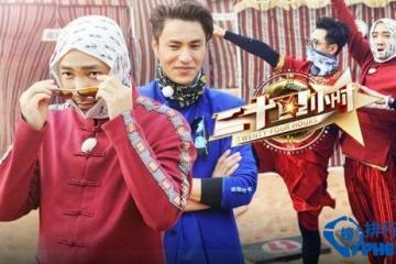 2016年综艺节目收视率排行榜,二十四小时收视率1.812%
