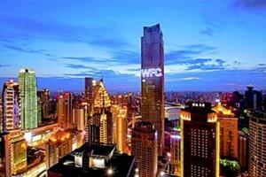重庆最高的楼:环球金融?#34892;?高339米/78层)