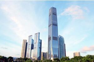 香港最高楼:环球贸易广场(118层/高484米)