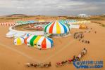 内蒙古5a景点排名 内蒙古有哪些5a旅游景点?