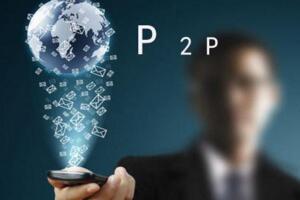 p2p理财公司排名,最值得推荐的p2p理财产品