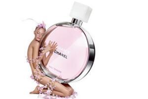 十大香水排行榜,世界上最好的香水品牌品牌排行榜