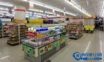 【連鎖超市排名】2016國大連鎖超梳叿牌排行榜