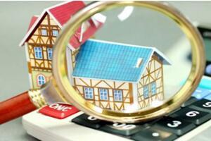 2016年前三季度各城市房价与工资情况排名,深圳房价比北京高两万