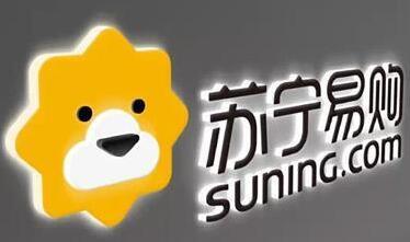 平安pk10赛车投注彩票网连锁企业百强2016:苏宁第一 国美第二