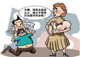 免費韓國成人影片上最缺女人的國家排行榜,韓國三級片大全將有8200萬男人娶不到老婆
