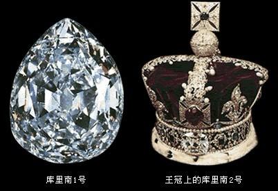 非洲之星_世界上最大的天然钻石,库利南钻石(实际重4606克拉)_排行榜123网