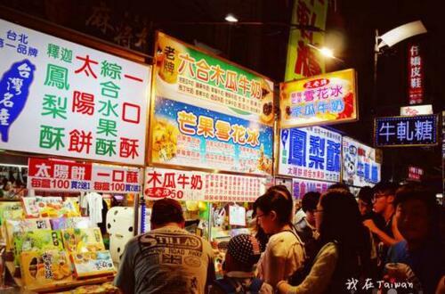 贫困生人均年收入_台湾人均年收入