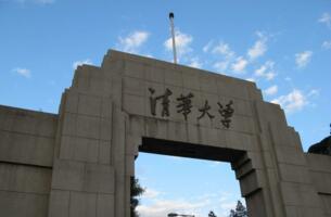 中国最好大学排名2017:清华第一北大第二,武大仅列第13