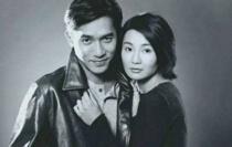 歷屆香港金像獎影帝影后,梁朝偉、張曼玉獲五次影帝、影后稱號