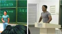 杨幂大伯穿紧身衣秀肌肉走红网络(实为清华大学教授)