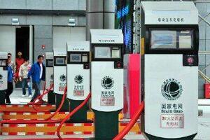 2016年國網直流充電樁市場份額排行榜,許繼電力、山東魯能均占10%