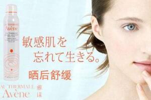 雅漾的护肤品怎么样,最值得推荐的雅漾护肤品排行榜