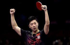 国际乒联男子最新排名:马龙稳居第一,中国选手包揽前四(2017年4月)