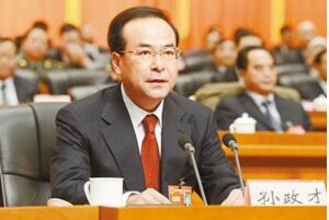 2017年重庆市委常委名单,唐良智任重庆市委副书记