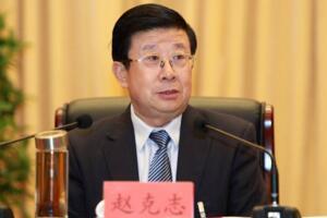2017年河北省委常委名单,河北省书记赵克志简历