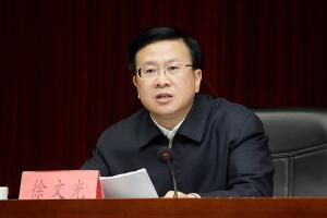 2017年衢州市委常委名单,衢州市委领导名单