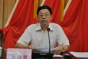 2017年台州市委常委名单,现任台州市委常委名单