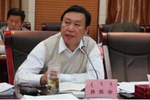 2017年内蒙古通辽市委常委名单,通辽市委常委最新任免