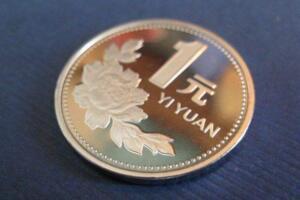 一元硬币收藏价格表,2017硬币回收价格排名(最高3万)