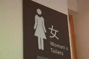 网红偷窥女厕被拘 十大网红事件最强盘点