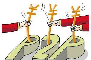如何查询拍拍贷个人贷款进度,拍拍贷贷款查询方法