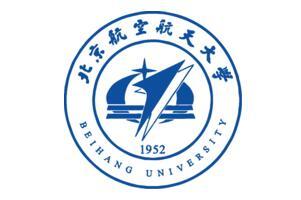 【北京航空航天大学分数线2017】2015-2016北京航空航天大学分数线