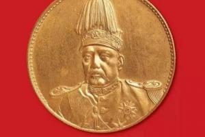 日本出土2千年前中国青铜币 史上最贵十种钱币排行榜