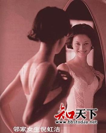 倪虹洁拍婷美内衣广告走红倪虹洁激情床戏吻戏作品-图4