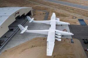 世界上最大飛機,Stratolaunch長達117米(可搭載275噸火箭)