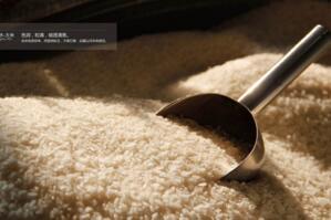 五常大米品牌排行榜,葵花阳光是最正宗的五常大米