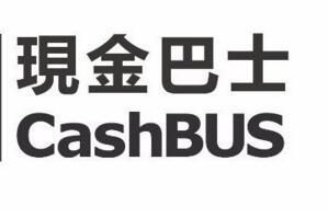 現金巴士怎么注銷賬戶,現金巴士在哪里注銷