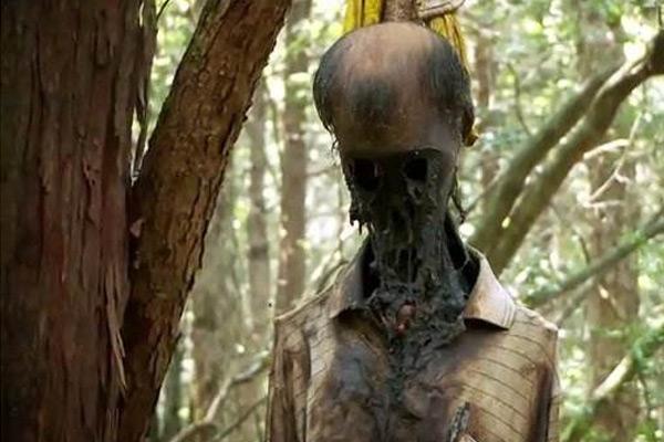 世界上最恐怖的地方 日本自杀森林