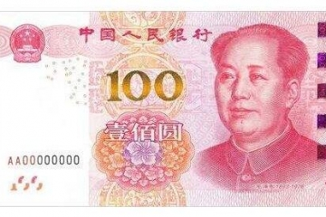 隐藏在人民币中的惊天秘密,让你大呼不可置信