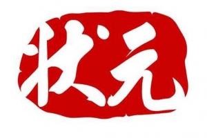 2017年湖北高考状元:文科襄阳五中范筱雨637分,理科武汉三中彭荔702分