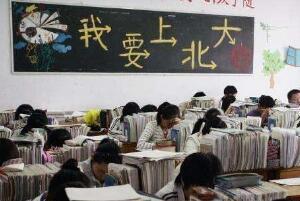 2017年河北顶尖中学排行榜,衡水一中称霸(14名高考状元)