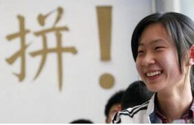 2017年上海顶尖中学排行榜,上海中学最好(18个高考状元)
