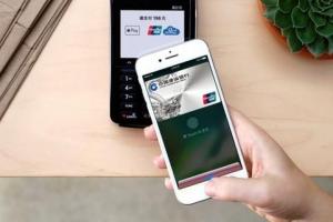 出國旅游用什么支付?微信,支付寶,Apple Pay支付對比(含退稅)
