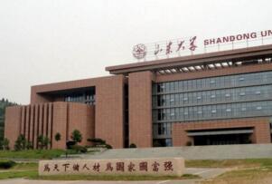 2017济南大学排名,济南大学排行榜