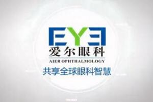 2016中國民營醫院集團排行榜TOP50,北京14家醫院上榜