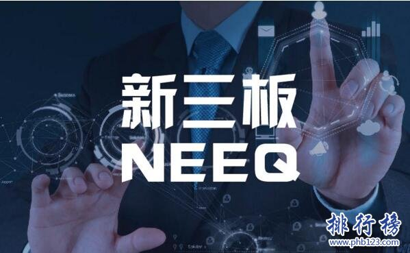 【最新】2017湖南省新三板企业名单