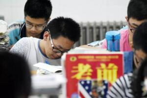 2017年海南顶尖中学排行榜,海安中学夺得榜首(11个状元)
