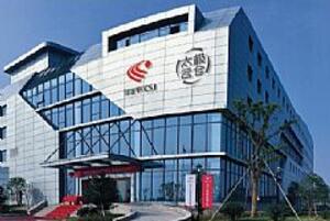 2017年6月浙江新三板企业市值Top100:川山甲123亿居首,永安期货105亿