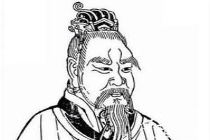 五帝之一:颛顼(上古部落联盟首领)