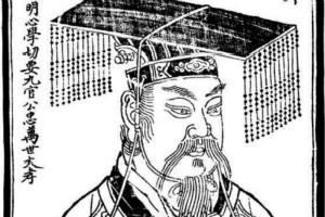 五帝之一:舜(以孝闻名,儒家之典范)