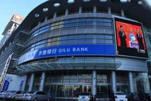 2017年6月山东新三板企业市值排行榜:齐鲁银行113.06亿高居榜首